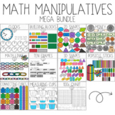 Math Manipulatives Clipart Mega Bundle