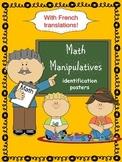 Math Manipulatives Identification & Use Posters {English w