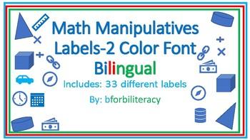 Math Manipulatives Labels-Bilingual-2 color Font