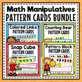 Math Manipulatives Pattern Cards Bundle