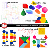 Math Manipulatives - Shapes Clipart by Poppydreamz (COLOR ONLY)