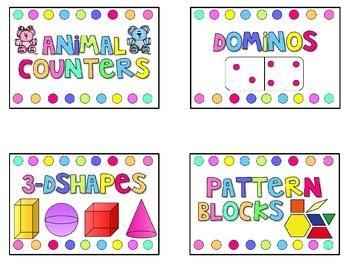 Math Manipulatives {Supply} Labels