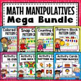 Math Manipulatives Task Cards Mega Bundle