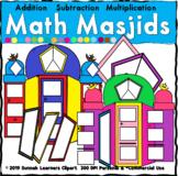 Math Masjid (Fact house) Clipart