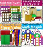 Islamic Themed Math Clipart