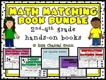 Math Matching Book BUNDLE~ {2nd-4th Grade}