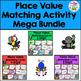 Math Matching Cards Bundle - Set 1