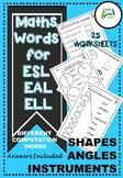 Math / Maths words for ESL / EAL / ELL