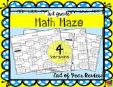 Math Maze - 3rd Grade Summer / End of Year Review