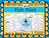 Math Maze - 6th Grade Back to School