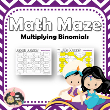 Math Maze:Multiplying Polynomials