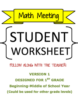 Math Meeting Student Worksheet Version 1