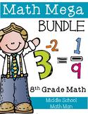 8th Grade Math Full Year Mega Bundle