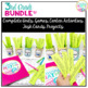 Third Grade Math Bundle { For the Entire Year }