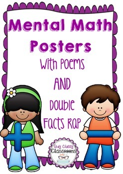 Math Mental Strategy Posters with Poems AND Double Facts Rap