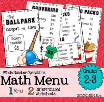 Math Menu - The Ballpark (2nd - 3rd)