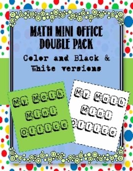 Math Mini Office for Upper Elementary- Color and Black & White Versions