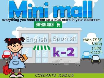 Math Mini mall