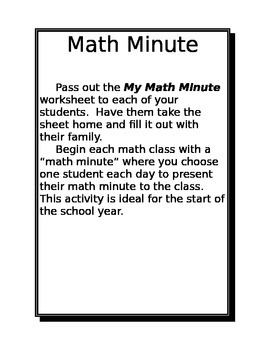 Math Minute Getting To Know You Activity