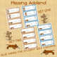 Addition  Missing Addend 52 Task Cards (sums to 20) with Answer Key