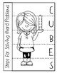 Math Mnemonic Flip Book Pages