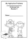 Math Module 4 Common Core Kindergarten Expansion Pack: NYS