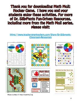 Math Moji Hockey: Multiplication Game