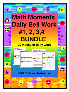 Math Moments Daily Bell Work Practice- BUNDLE