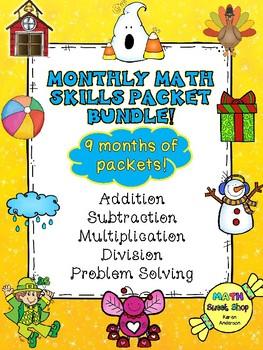Math Monthly Skills Packet- BUNDLE!
