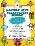 Math Monthly Skills Packet- BUNDLE!
