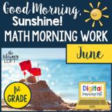 Math Morning Work 1st Grade {June}   Distance Learning   G
