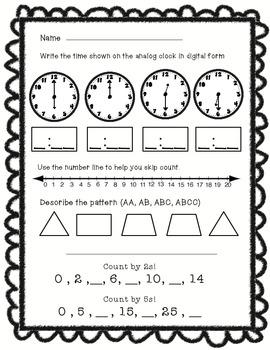 Math Morning Work Freebie!