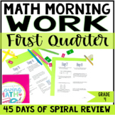 Math Morning Work Grade 4 {Daily Spiral Review 1st Quarter}