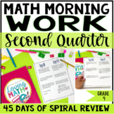 Math Morning Work Grade 4 {Daily Spiral Review 2nd Quarter}