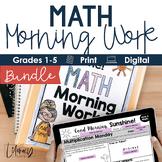 Math Morning Work Grades 1-5 (Bundle) I Distance Learning