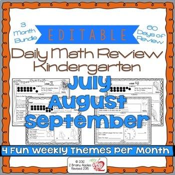 Math Morning Work Kindergarten Bundle Editable