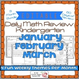 Math Morning Work Kindergarten Bundle Editable, Spiral Rev