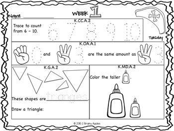 Math Morning Work Kindergarten Bundle Editable, Spiral Review, Distance Learning