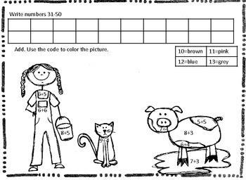Math Morning Work Packet