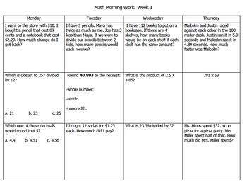 Math Morning Work Packet Bundle (15 Weeks!)