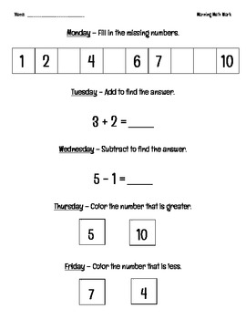 Math Morning Work (ordering numbers, adding, subtracting, comparing numbers)