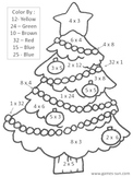 Math Multiplication Color by Answer Christmas Coloring Page