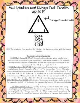 Fact Families ~ Multiplication and Division ~ Flashcards & Activity Common Core