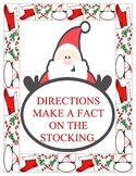 Christmas - Math Multiplication Facts Stocking Full of Fac