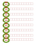 Christmas Math Multiplication Drills Merry Multiples {Comm