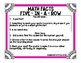 Math Multiplication Facts Fluency Kit