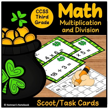 Multiplication and Division Scoot