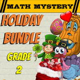 2nd Grade End of Year Math Activities - Holiday Math Mystery Bundle