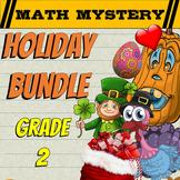 2nd Grade Math Mystery Holiday Bundle: Back to School Math, Halloween Math +++