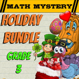 3rd Grade Math Mystery Holiday Bundle: Back to School Math, Halloween Math +++